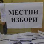 Днес стартира предизборната кампания със 7 кандидат-кметове за община Ботевград. Вижте останалите кандидати