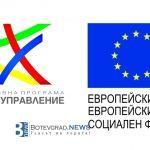 """Oнлайн платформата """"Диалози за бъдещето на Ботевград"""" приканва жителите, институциите и бизнеса в общината за активно включване"""