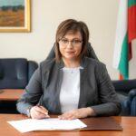 Обръщение на Корнелия Нинова към жителите на София област (видео)