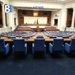 Осем депутати влизат в 46-то Народно събрание от София област